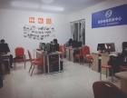 室内设计培训-推荐海口霜创教育培训中心