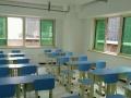 【玛雅教育初、高中自习室】——暑假火热报名中