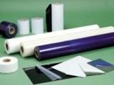 超低价供应PET耐高温保护膜  PET三层防刮花保护膜