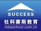 贵州财经大学MPAcc复试专业课开课通知