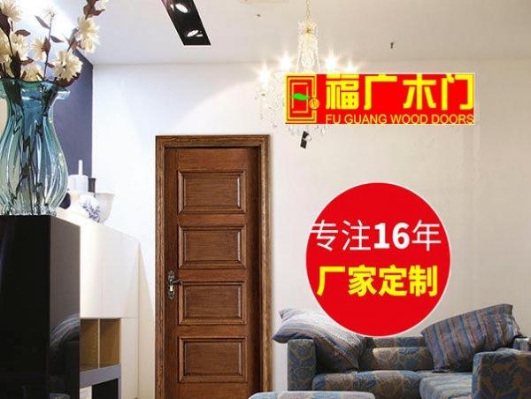 广东工艺橡木门厂,复合池板门厂,实木门批发价格