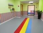 山姆大叔国际双语幼儿园开园了招生学前儿童