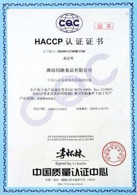 三门峡专业办理质量管理体系认证ISO9000认证