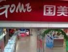 高笋塘核心商圈易家坝城市广场商铺带租约先收益