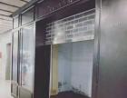 商铺直租,可水吧,酸奶店,美甲,维修手机,玻璃展示