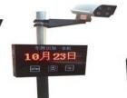 徐州销售道闸,升级蓝牙读卡器,车牌识别系统