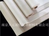 南京天元 中硅氧玻璃纤维布,中硅氧玻纤布,耐温800