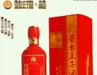 【贵州茅台王子酒】加盟官网/加盟费用/项目详情
