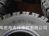 【朝阳实心胎6.50-10 叉车实心胎 装载机 铲车实心胎】