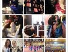 明星造型师上海车展年会活动主持人团队新娘跟