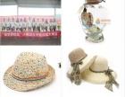 夏季热销商品帽子 2元小商品批发中心