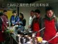 【麻辣香锅配方配料免费加盟】【四川麻辣烫技术培训】