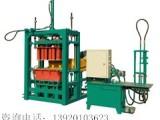 供应贵阳市贵州建丰砖机机械