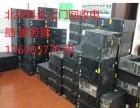 太原地区高价回收电脑 服务器 SAS硬盘上门回收