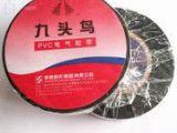 九头鸟胶布电工专用绝缘胶布 PVC电气胶带 电工胶带 10米