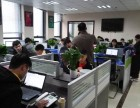 杭州软件开发萧山金熔软件定制设计APP制作