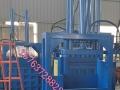 山东30吨塑料袋打包机价格