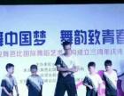9月开学季学生学舞蹈有打折爵士舞韩舞街舞瑜伽等