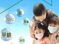 小本创业在家致富环保投资加盟 清洁环保