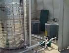 工厂热水器 热泵热水器工程 热泵厂家