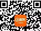 中国平安人寿盐城分公司