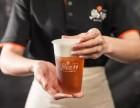 广州乌茶邦加盟40万 奶茶店加盟真的需要这么多吗