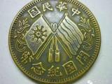 大清铜币大清银币快速交易