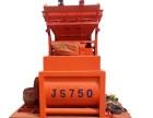 0.75方搅拌机,JS750型搅拌机,0.75方搅拌机价格