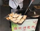 烤包子的做法1馕坑烤包子学习1馕包馕饼技术1