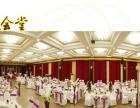 军械宾馆婚宴、宴会**之地