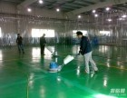 古镇pvc塑料地板-抛光打蜡-首选古镇南都清洁公司