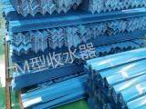 M型收水器 盐亭M型冷却塔收水器 M型收水器厂家
