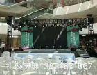 天津舞台背景板灯光音响启动球点歌机电视投影仪空飘租赁