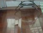 天宁区专业维修地板泡水起鼓打蜡保养清洗门窗玻璃清洗