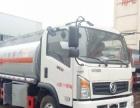 转让 油罐车东风江西牌5吨8吨加油车 现车促销