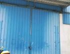 杜阮骑龙山简易厂房1500平方电40KW