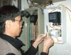 天津24小时电路维修 灯具维修 换漏电保护器