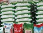 东莞蔬菜配送公司,粮油批发公司,石排农产品配送公司