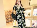 秋冬新款女装韩版潮范通勤加厚长款针织衫迷彩印花修身毛衣打底衫