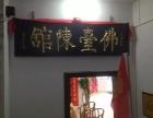 佛山里水镇永春(咏春)拳培训