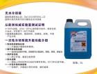 优益保无水防冻液 防冻油 冷却液 冷却油