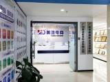 广州美迪教育培训,淘宝美工,摄影,短视频