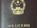 专业法律服务,诉讼及非诉讼业务
