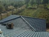 北京怀柔区合成树脂瓦pvc瓦 仿古瓦厂家直销 量大优惠