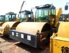 新闻:云浮附近二手22吨26吨压路机出售价格