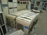 阳江回收二手空调 收购旧空调 中央空调酒楼厨具回收