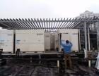 高新西区土桥 中海国际 西浦西区大道周边空调维修