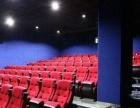【加盟电影院要多少钱】加盟3D电影院