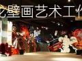广州专业壁画、墙绘墙画、商场、广场、大型场所涂鸦