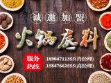 吉林炸酱一绝,酸菜鱼调料蒙兴食品